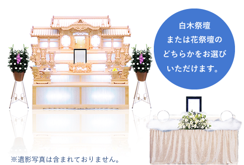 火葬式プラン イメージ