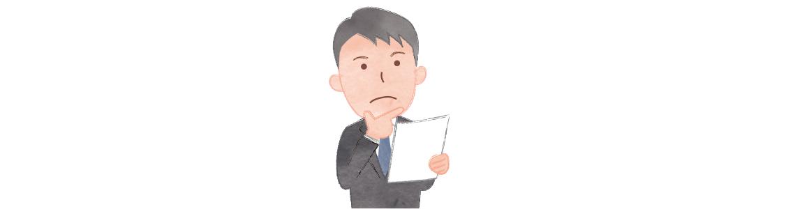 葬儀担当者 谷中宏充