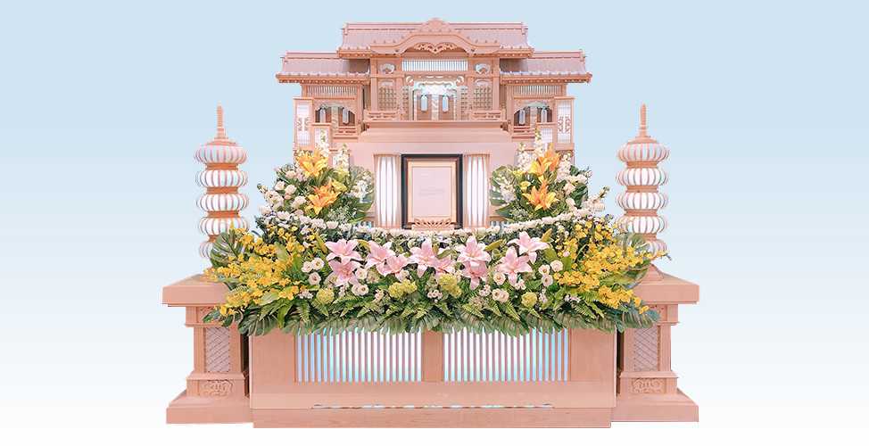 一日葬特別プラン(造花)