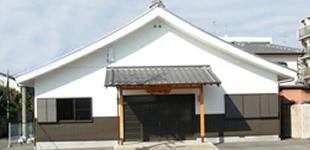修善寺ホール