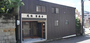 箸蔵寺ホール