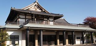 香積院ホール
