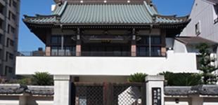洞仙寺ホール