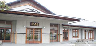 秀葉院ホール