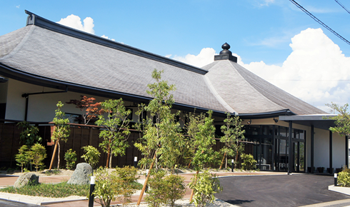 良福寺会館