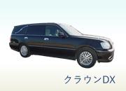 霊柩車(式場~火葬場)