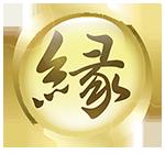 合掌殿 株式会社 田中葬具店